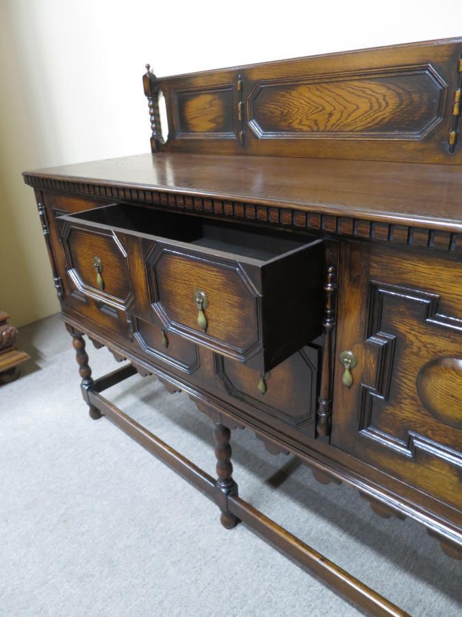 Buy English Oak Jacobean Style Sideboard From Nostalgia