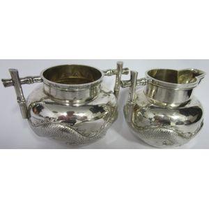Chinese export silver sugar bo