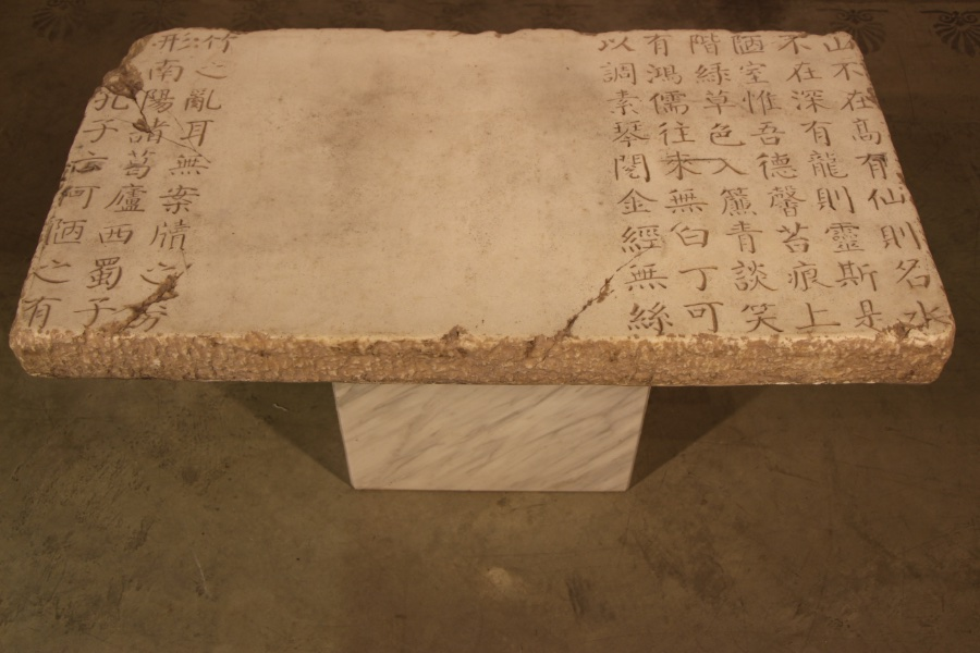 Buy Inscribed Stone Table Chinese Poem Top From Antiques